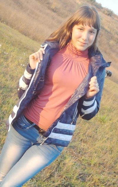 Оля Анголенко, 22 сентября , Харьков, id149896592