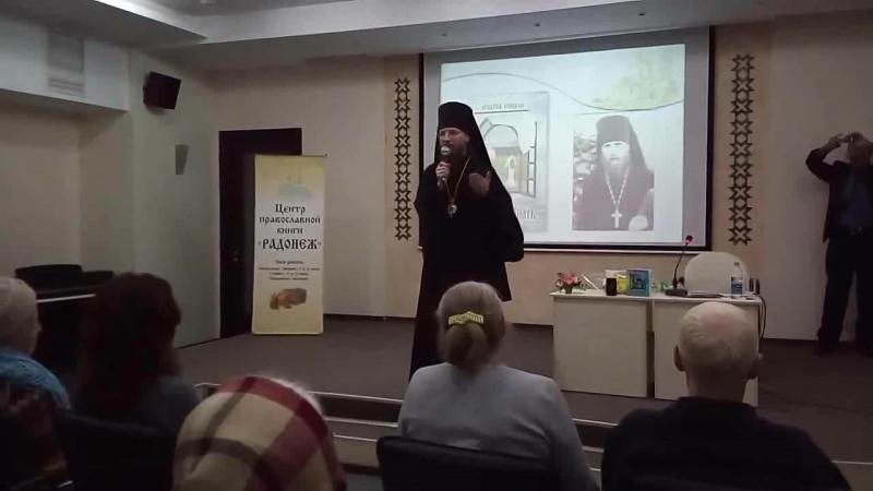 презентация книги Игнатия, епископа Мариинско-Посадского, викария Чебоксарской епархии