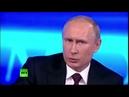 Путин «мне НЕ стыдно за воров»