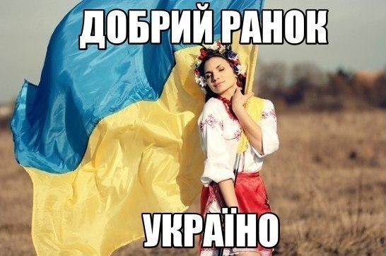 """Сегодня у Кличко обсудят пожар в кинотеатре """"Жовтень"""" и ситуацию с его восстановлением - Цензор.НЕТ 8809"""