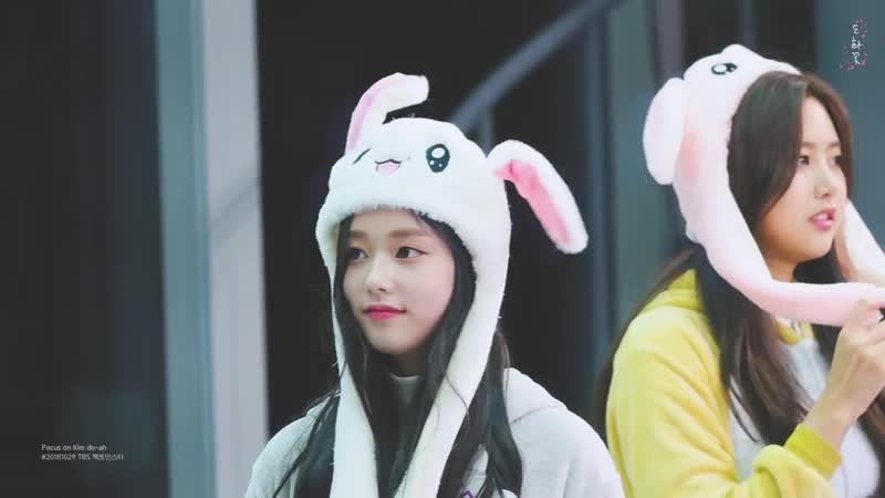 [4K]181029 세상에서 제일 귀여운 토끼 김도아 직캠 @TBS팩트인스타