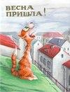 Фото Эдика Билалова №5