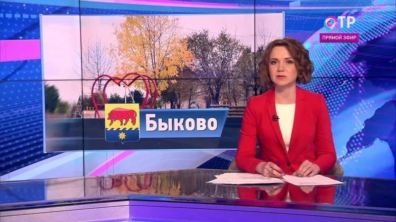 Малые города России Быково арбузная столица Волгоградской области