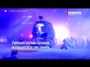 Ночные волки готовятся к байк-шоу в Севастополе
