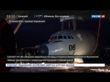 Пилоты Ил-38 получат награды за мужество и профессионализм