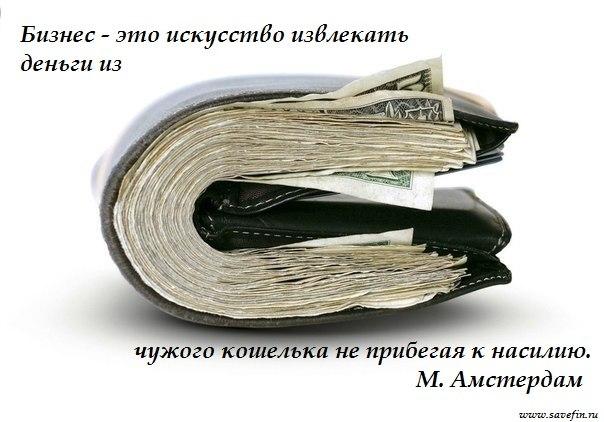 Книгу Доктора Ковалькова Победа Над Весом