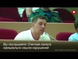 Саратовскому депутату пригрозили уголовным делом за критику пенсионной реформы.mp4