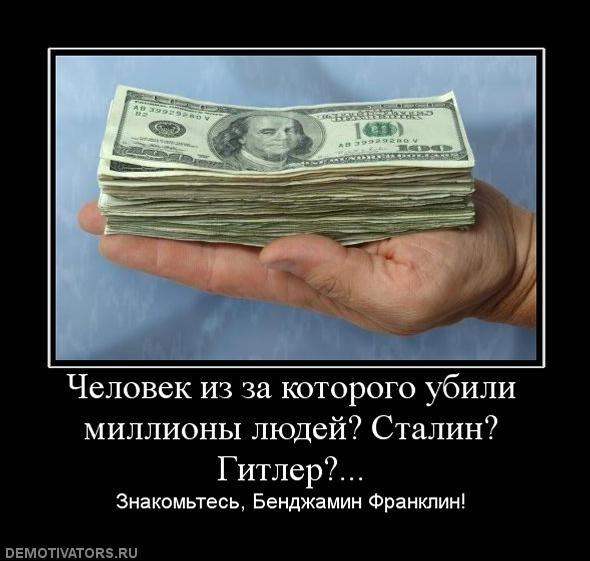 Также известно, мааро непреклонный смотреть онлайн на русском языке встреча