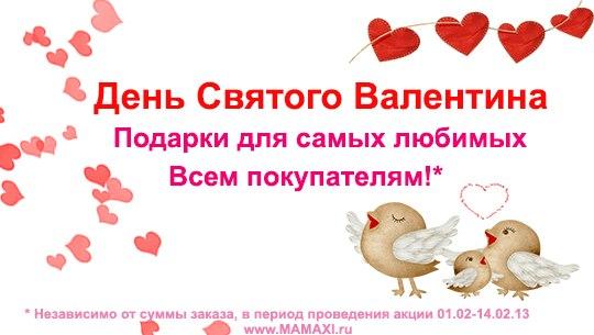 http://cs315920.userapi.com/v315920124/9f7b/ioaweED-oyY.jpg