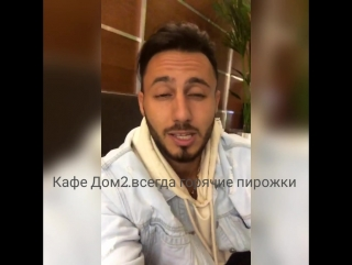Арай Чобанян