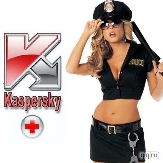 Отличная подборка актуальных ключей для антивируса Касперского. В