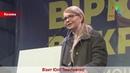 Юлія Тимошенко зустрічається з жителями Козови