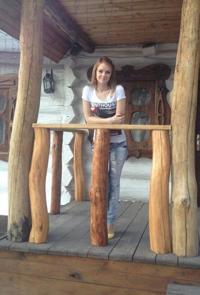 Ульяна Азарова, 17 июля , Коростень, id18683354
