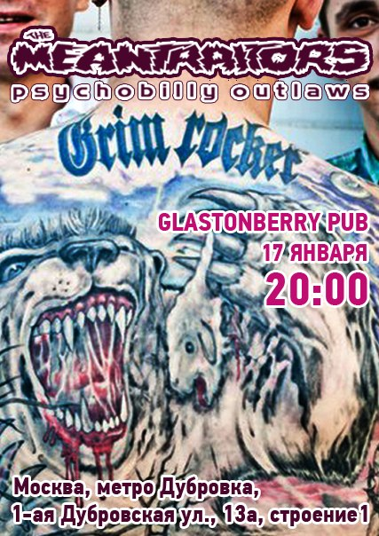 17.01 The Meantraitors IN GLASTONBERRY PUB