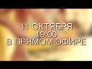 Флеболог Александр Матвиенко на Солнечногорском телевидении