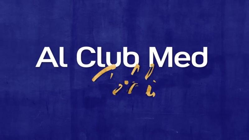 Club Med Cefalù это любовь с первого взгляда