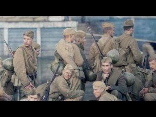 Реклама фильма - Сталинград (2013)(военный,драма,боевик)