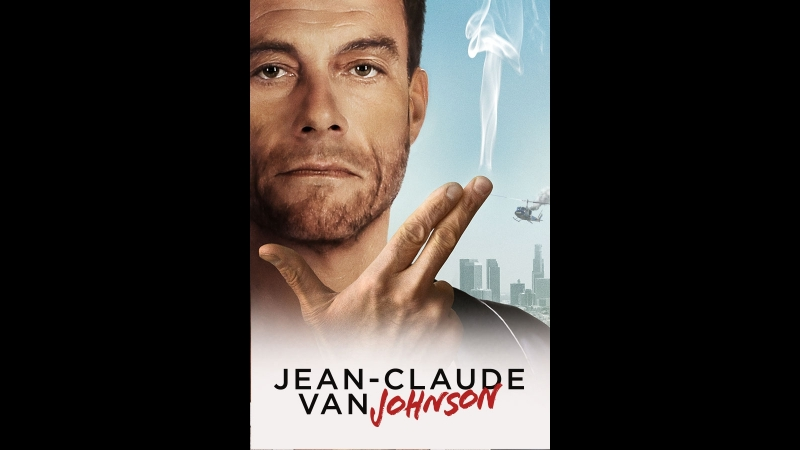 Жан Клод Ван Джонсон Jean Claude Van Johnson сезон 1 серия 6