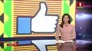 Фейсбуку грозит рекордный штраф за передачу личных данных
