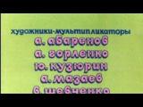 На задней парте - Выпуск №2