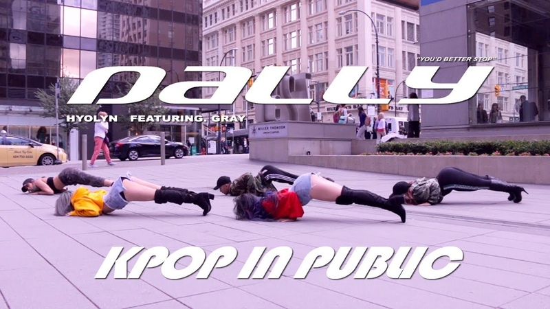 [KPOP IN PUBLIC - DALLY 달리 DANCE COVER] -- HYOLYN FT. GRAY -- 효린 [YOURS TRULY]