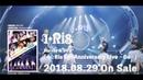 «i☆Ris 5th Anniversary Live~Go~» — промо-видео Blu-rayDVD