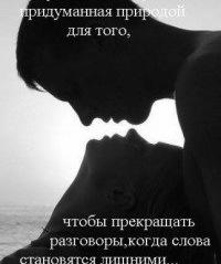 Виктория Емельянова, 10 июня 1984, Донецк, id225975211