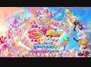 Eiga HUGtto! Precure♡Futari wa Precure: All Stars Memories (отрывок)