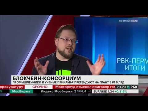 Андрей Клименко [Teleport] на РБК ТВ Пермь. 16 апр.2018