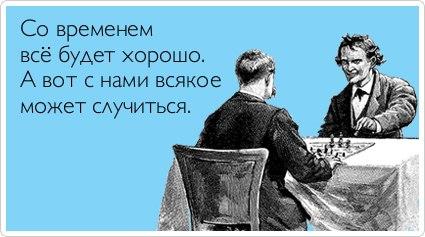 http://cs322519.vk.me/v322519512/88c9/fUSHIg4_dss.jpg