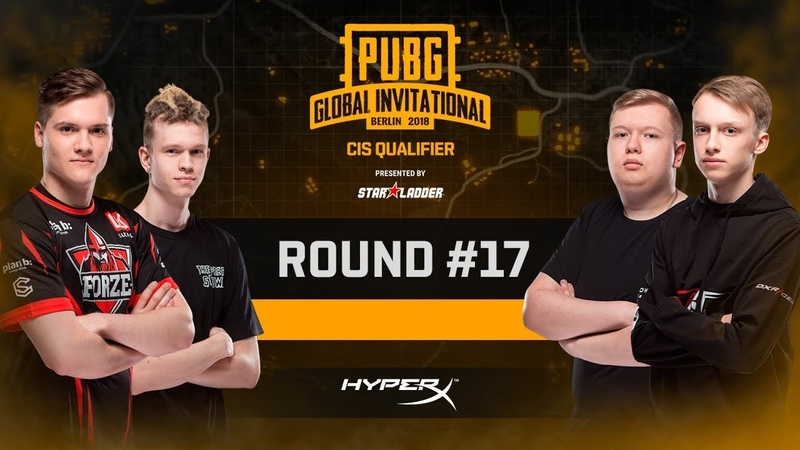 Battle 17, LAN-Finals PUBG Global Invitational CIS Closed Qualifier, Day 4