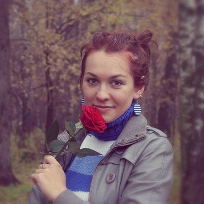 Наталья Прошкина, 28 июня 1988, Ногинск, id155343543