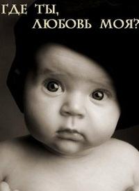 Рустам Багиров, 11 ноября 1986, Уфа, id28713705