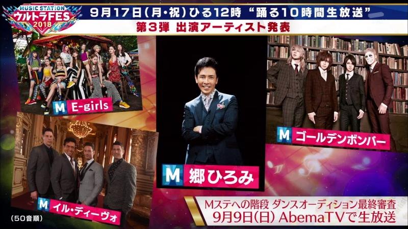 180831.TV-Asahi.Music.Station.TWICE.Cut.1080i.MPEG2.AAC.Rec.by.KUMAMON.Cut.by.Zard