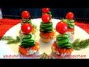 Обалденно вкусная закуска - Быстрые и красивые рецепты Закуски с рыбой - Праздничный стол