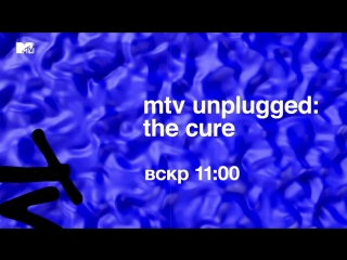 MTV Unplugged: The Cure (Промо)