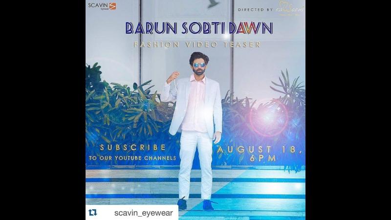 Барун Собти для Dawn