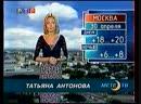 Прогноз погоды и конец эфира РТР 29 04 2001