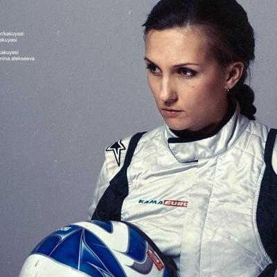 Янина Алексеева