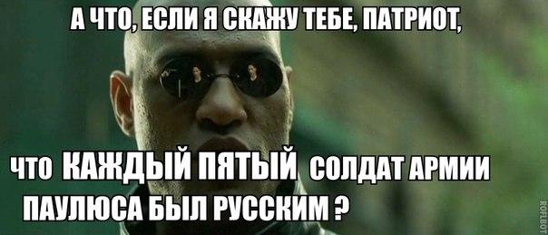 Сегодня Украина отмечает День освобождения от фашистов - Цензор.НЕТ 8647