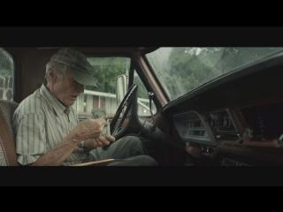 Наркокурьер - официальный трейлер