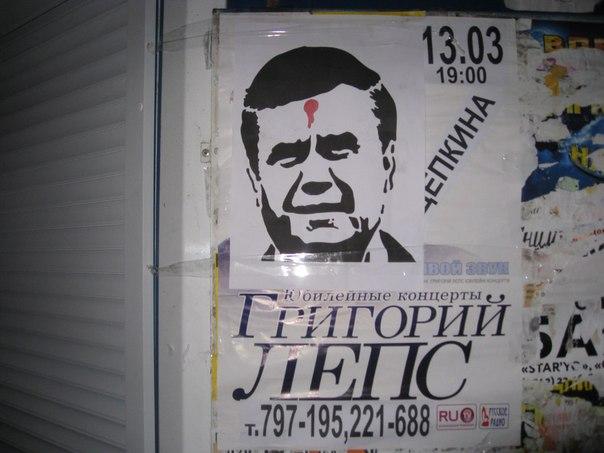В Сумах появились новые граффити с изображением человека, похожего на Януковича - Цензор.НЕТ 3497