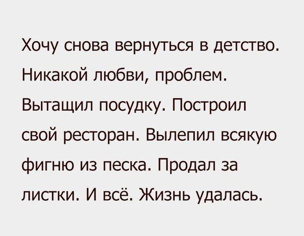 https://pp.vk.me/c7011/v7011437/3fc0c/PxpVxXrx744.jpg