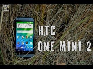 HTC One mini 2: обзор смартфона с 13 Мп камерой и 4,5