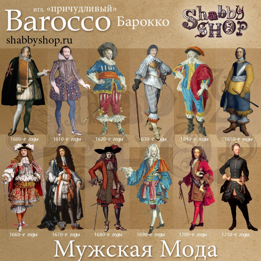 baroque style of period The baroque period (1600 - 1750) the art and architecture of the baroque period reflects an often bizarre style characterized by ornamental decorations.