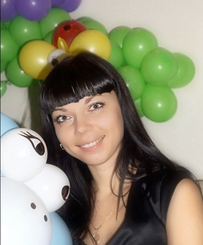 Ирина Лосицкая, 11 марта 1983, Симферополь, id9600055