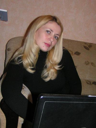 Елена Блохина, 10 июня 1976, Донецк, id26387230