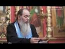 Можно ли Православной Женщине посещать Салон Красоты 27 01 2018г Головин Владимир Ответы Вопросы