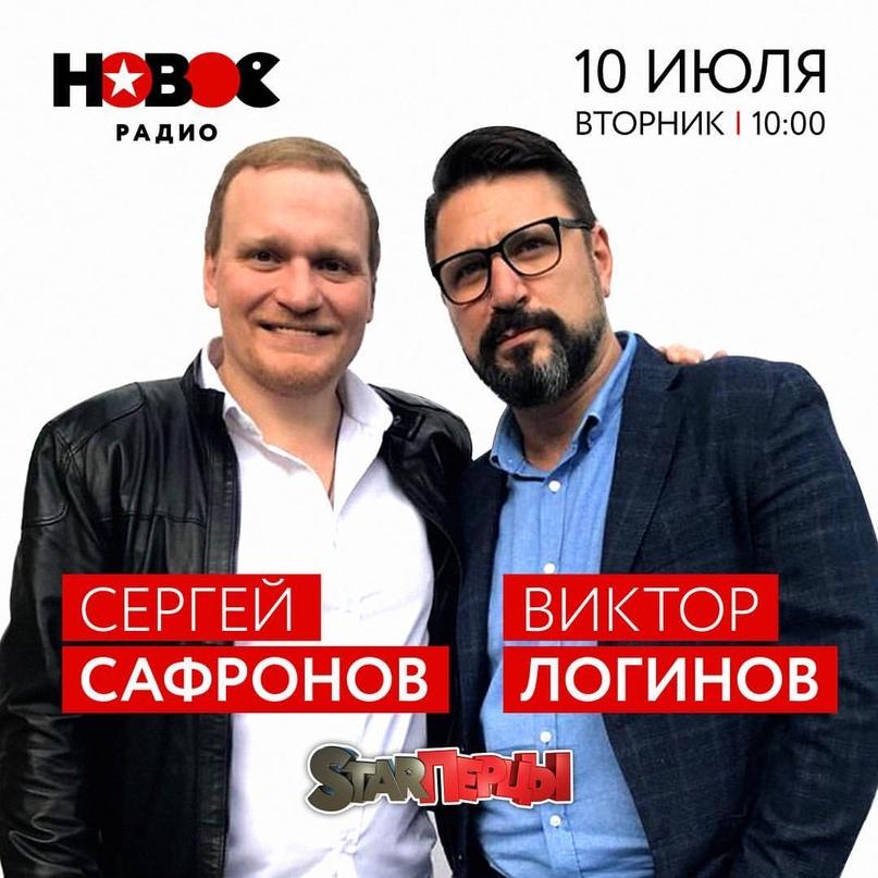 Сергей Сафронов   Москва