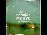 Chromed - Душа (Hip-Hop Minuse) (15 USD)